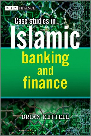 Islamic banking in pakistan research papers